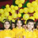 Yellow Colour Day 2014